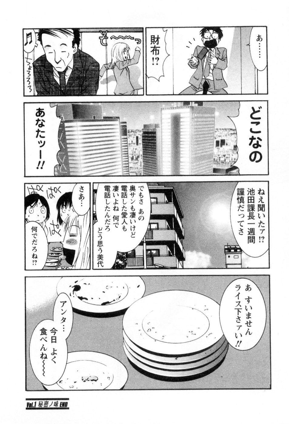 Ai no Katachi - Various Love 20