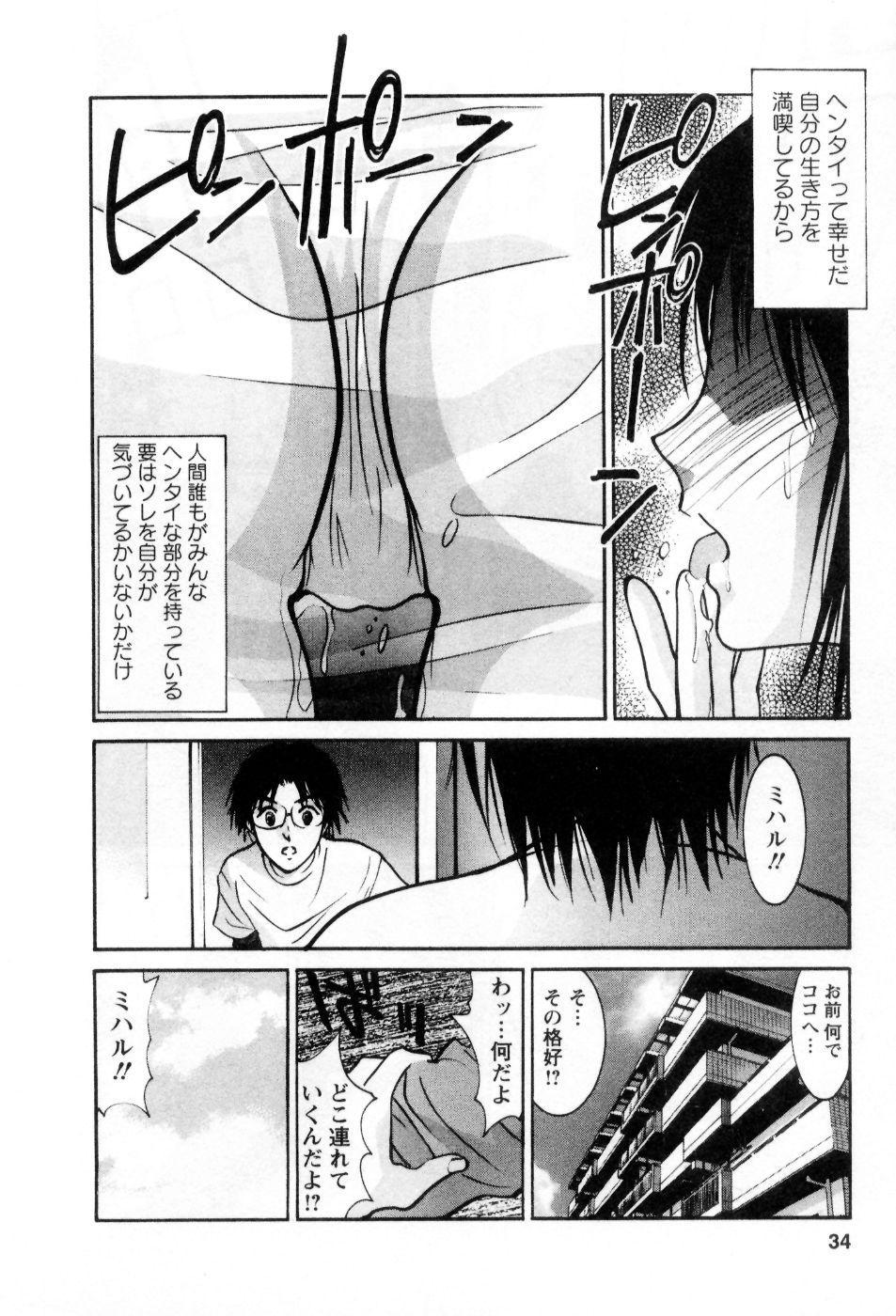 Ai no Katachi - Various Love 32