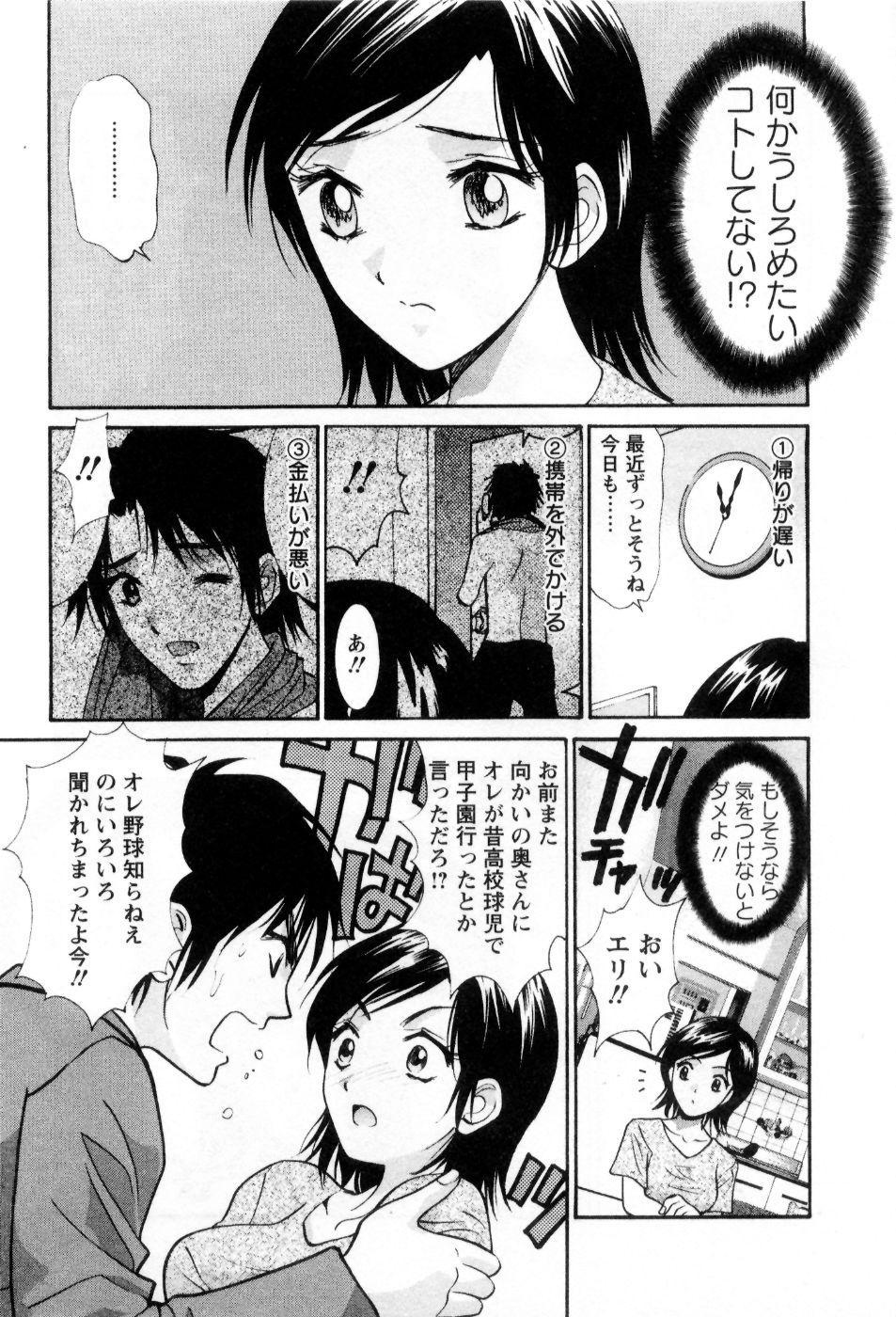 Ai no Katachi - Various Love 45