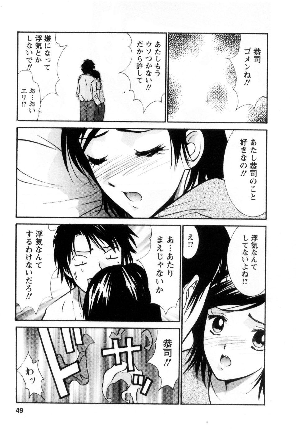 Ai no Katachi - Various Love 47