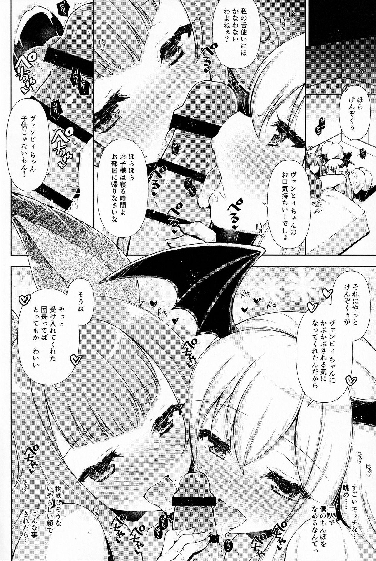 (COMIC1☆17) [Shigunyan (Shigunyan)] Onee-chan-tachi ni Amaete ne 2 (Granblue Fantasy) 6