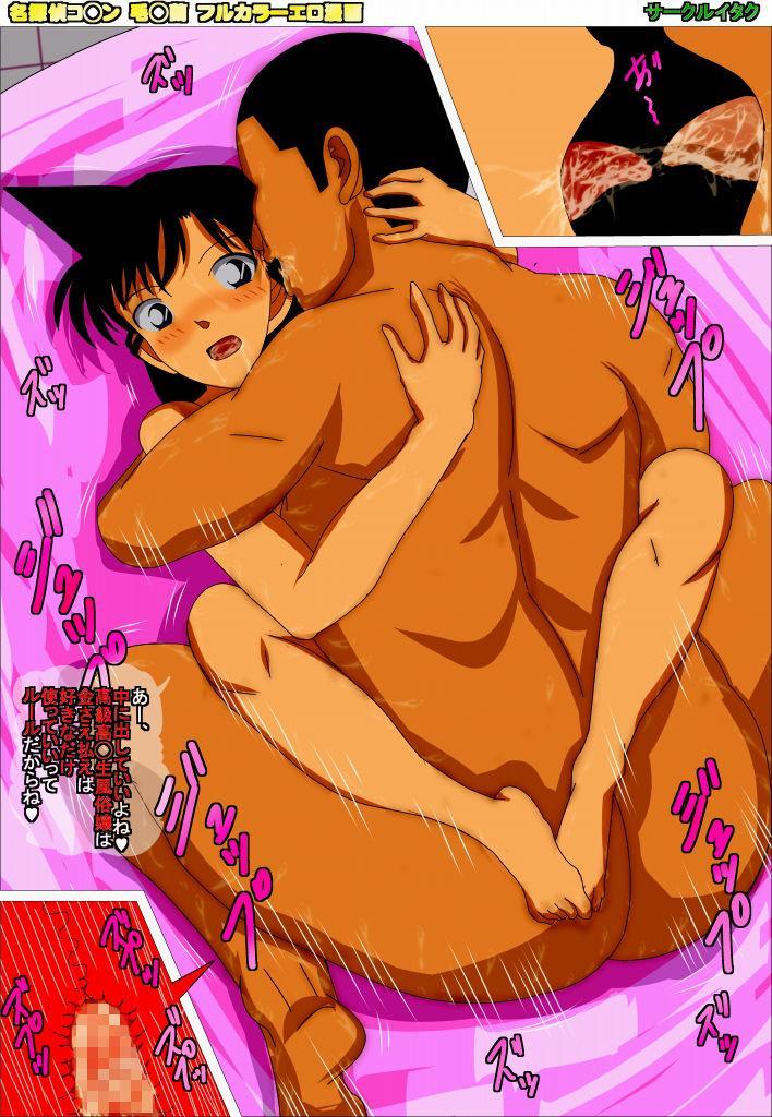 Meitantei Conan no Mouri Ran-chan ga Chichioya no Jimusho no Shakkin o Kaesu Tame ni Nenrei Ihou no Ura Soap de Koukyuu Fuuzokujou to Shite Hataraiteta Hanashi 236