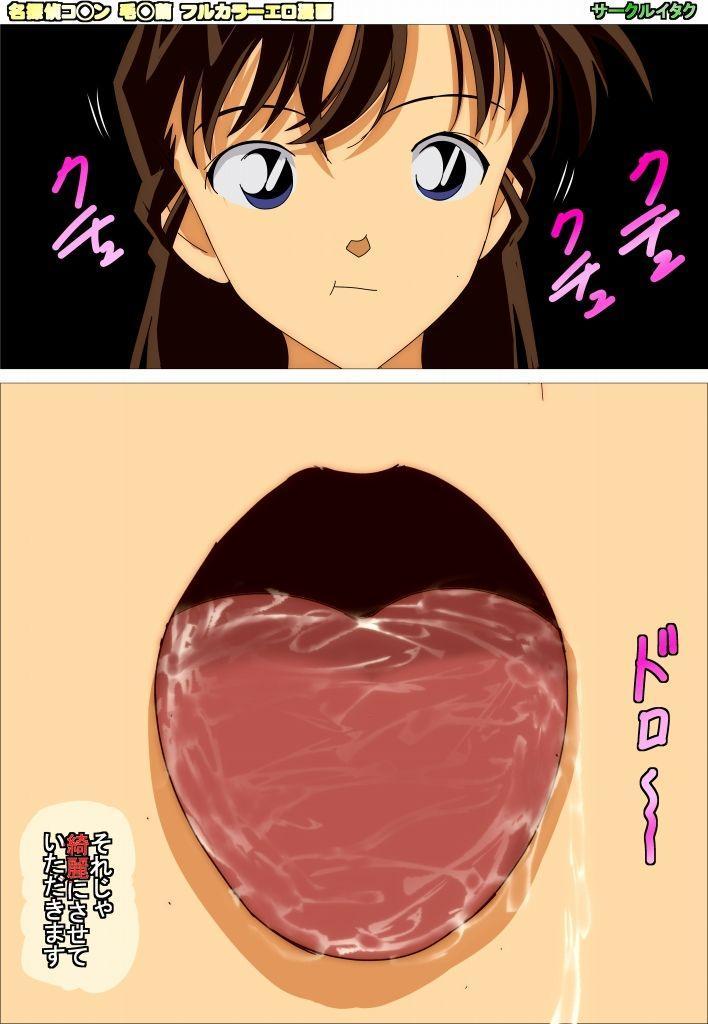 Meitantei Conan no Mouri Ran-chan ga Chichioya no Jimusho no Shakkin o Kaesu Tame ni Nenrei Ihou no Ura Soap de Koukyuu Fuuzokujou to Shite Hataraiteta Hanashi 273