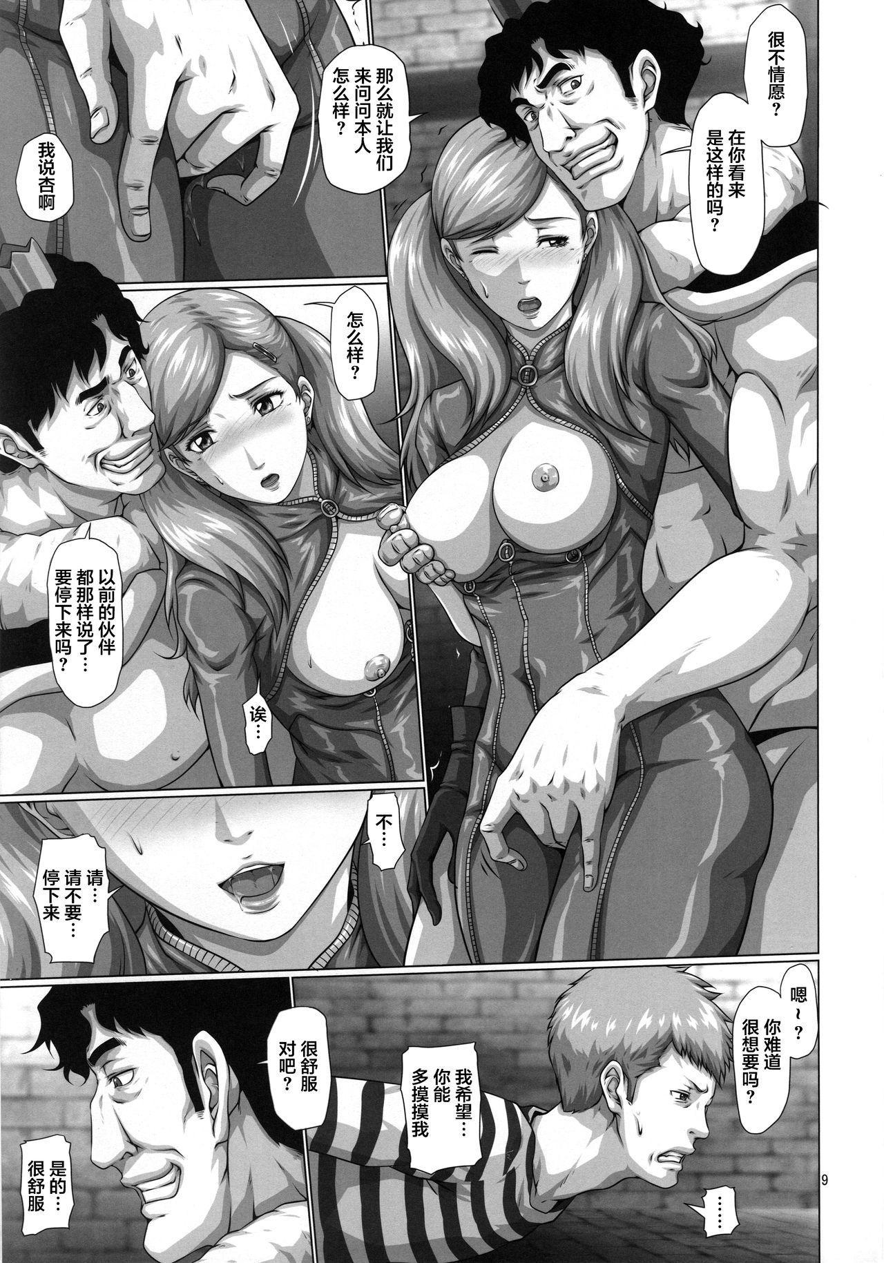 Nakama o Uragiru Hodo made ni Kanochi Shiteita Onna Kaitou Panther 7