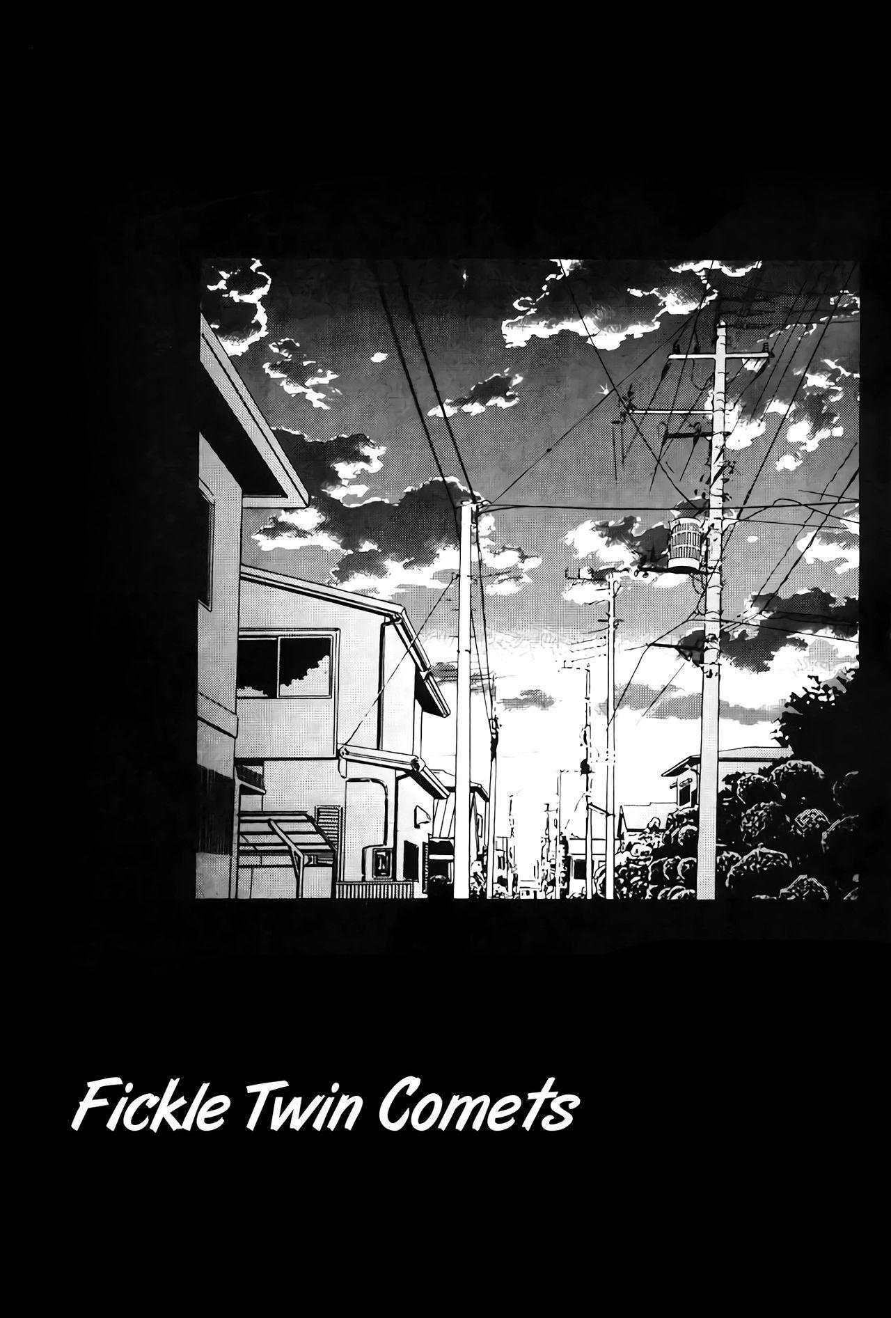Kimagure Futahoshi   Fickle Twin Comets 1