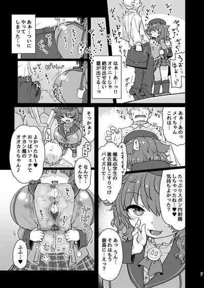 Satori Kyonyuu Rival Mei no Oppai Dorei Choukyou Paizuri Shikoshikosei Haishin Zenpen 7