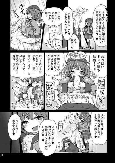 Satori Kyonyuu Rival Mei no Oppai Dorei Choukyou Paizuri Shikoshikosei Haishin Zenpen 8