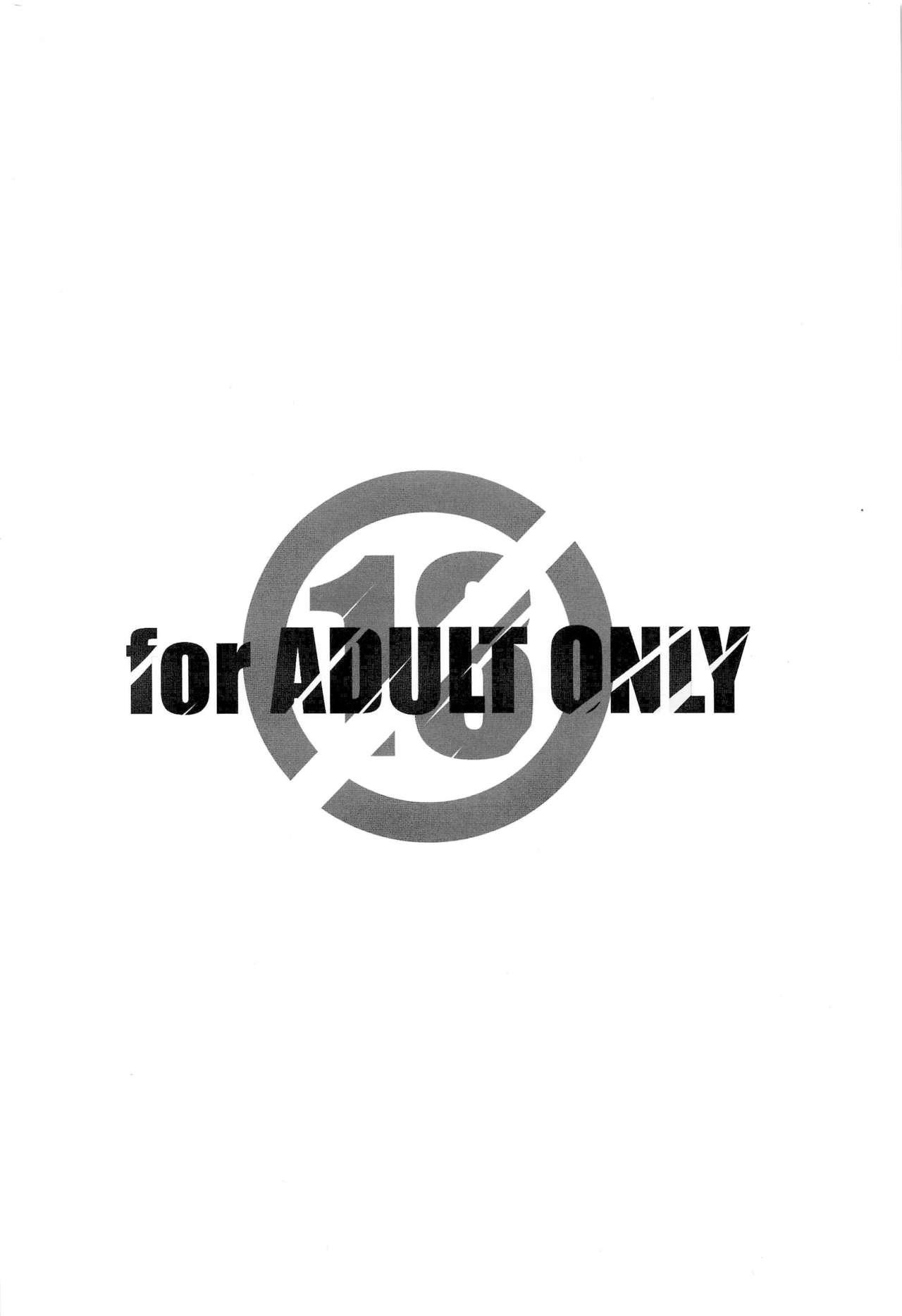 Bousou Otome side Kuro 21