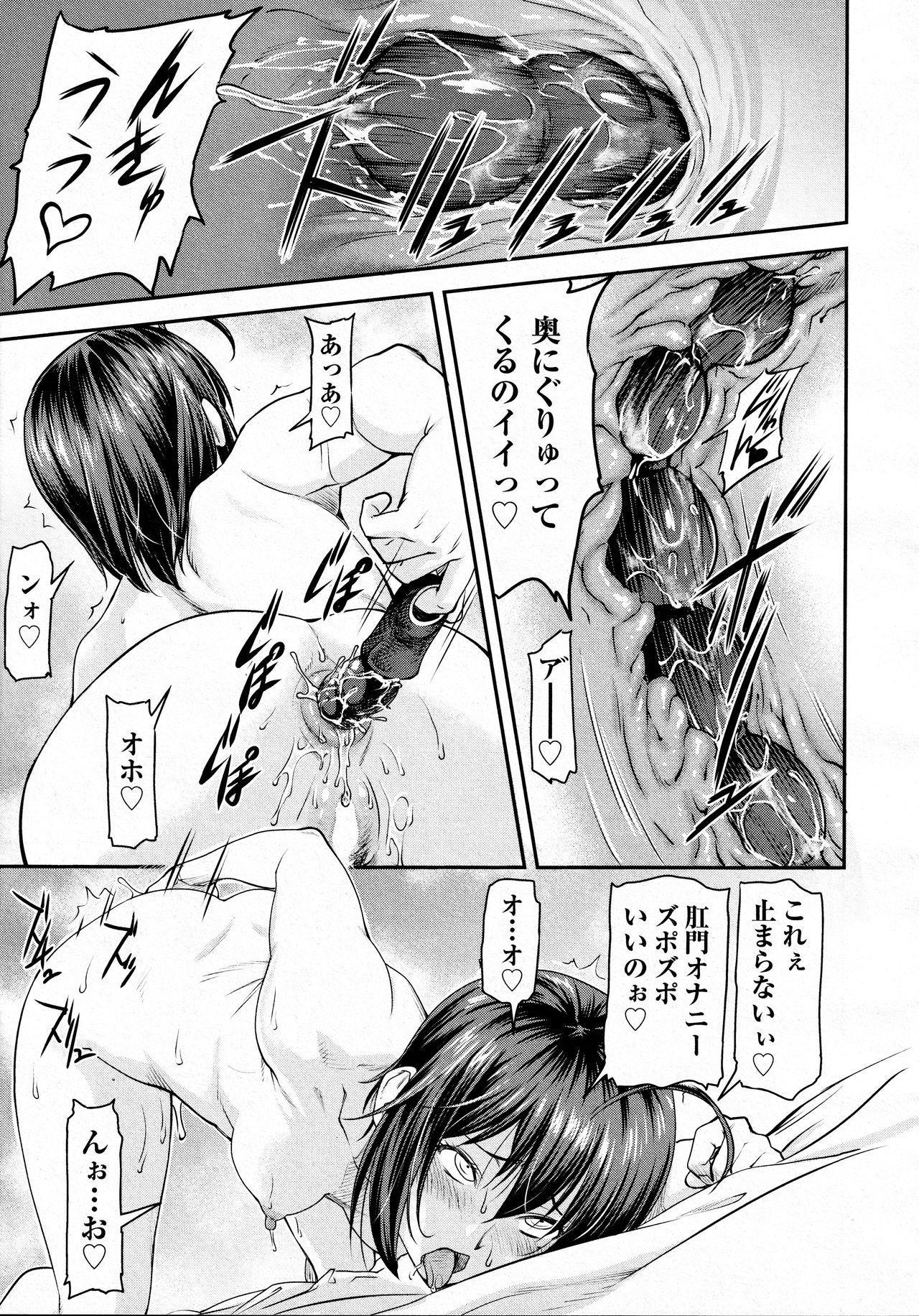 Kaname Date #11 22