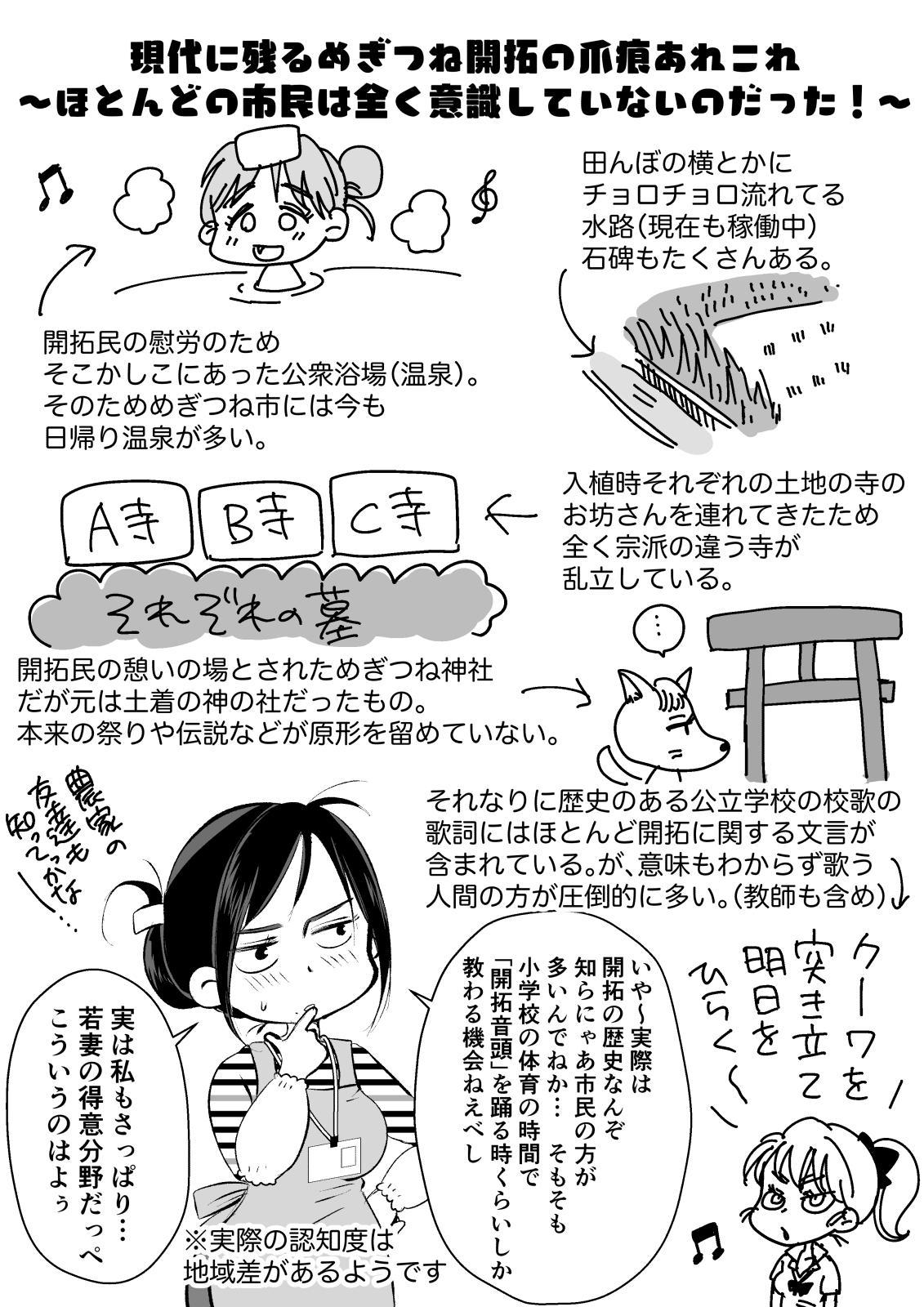Batsuichi Hitozuma, Moto Danna no Ero Massage ni Ochiru! 92
