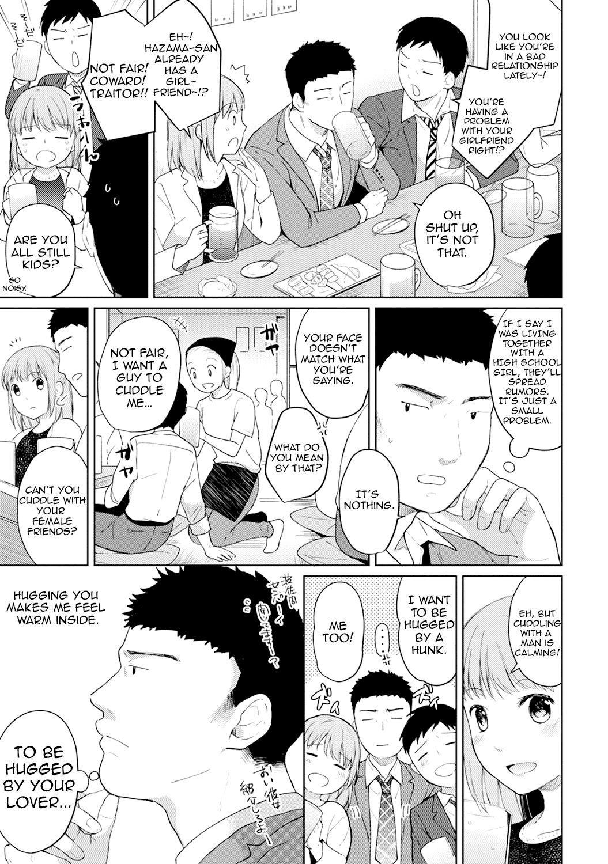 1LDK+JK Ikinari Doukyo? Micchaku!? Hatsu Ecchi!!? Ch. 1-24 108