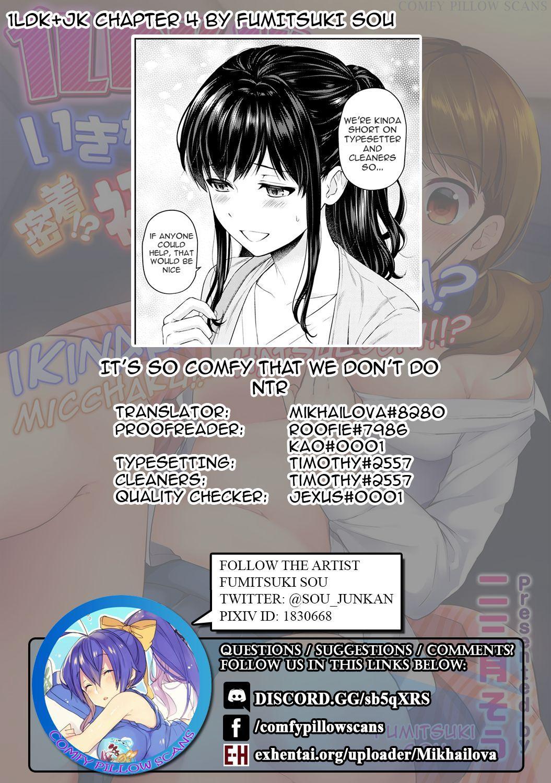 1LDK+JK Ikinari Doukyo? Micchaku!? Hatsu Ecchi!!? Ch. 1-24 156