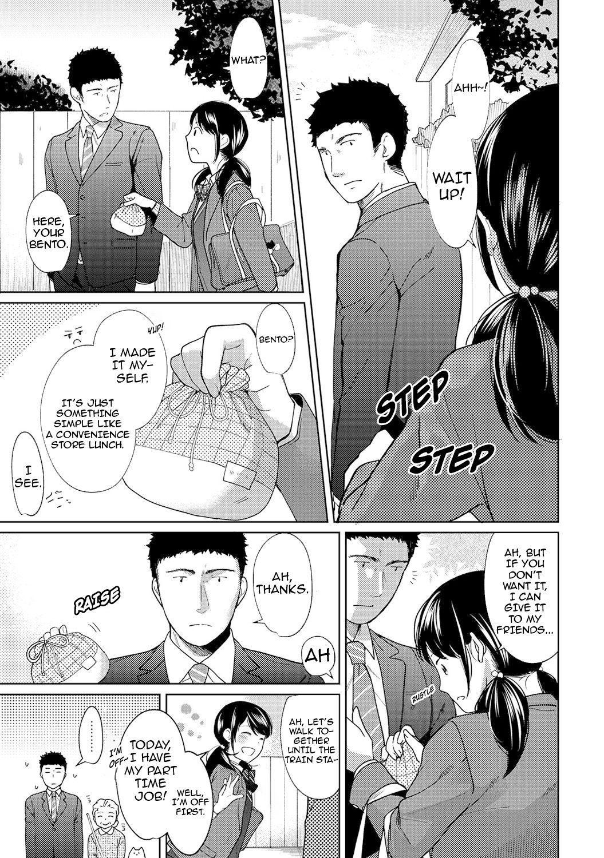 1LDK+JK Ikinari Doukyo? Micchaku!? Hatsu Ecchi!!? Ch. 1-24 232