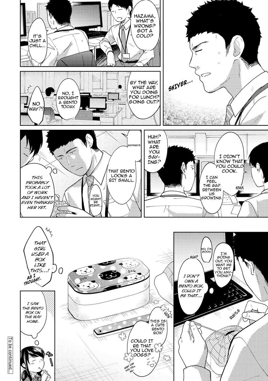 1LDK+JK Ikinari Doukyo? Micchaku!? Hatsu Ecchi!!? Ch. 1-24 235