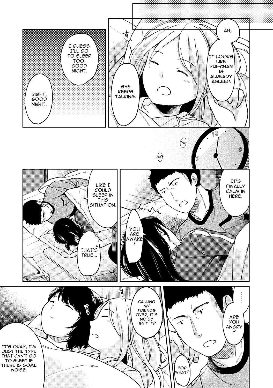 1LDK+JK Ikinari Doukyo? Micchaku!? Hatsu Ecchi!!? Ch. 1-24 270