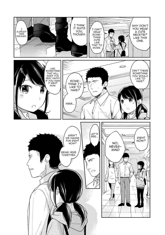 1LDK+JK Ikinari Doukyo? Micchaku!? Hatsu Ecchi!!? Ch. 1-24 325