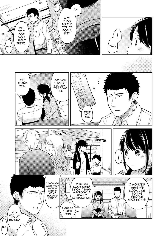 1LDK+JK Ikinari Doukyo? Micchaku!? Hatsu Ecchi!!? Ch. 1-24 326