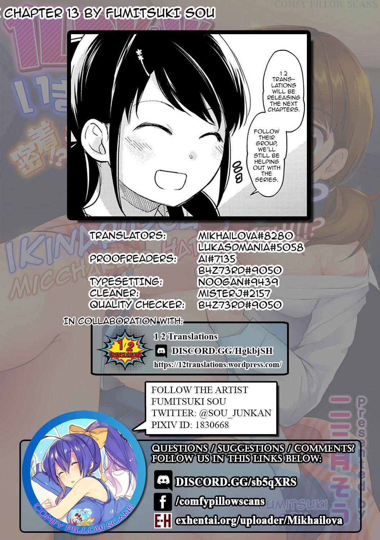 1LDK+JK Ikinari Doukyo? Micchaku!? Hatsu Ecchi!!? Ch. 1-24 342