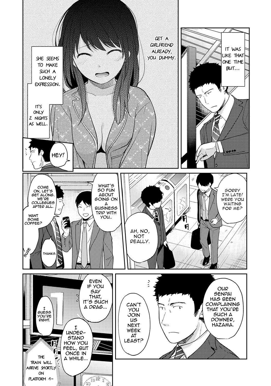 1LDK+JK Ikinari Doukyo? Micchaku!? Hatsu Ecchi!!? Ch. 1-24 345