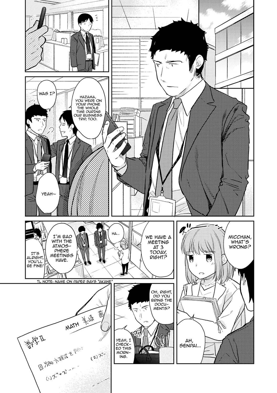 1LDK+JK Ikinari Doukyo? Micchaku!? Hatsu Ecchi!!? Ch. 1-24 401