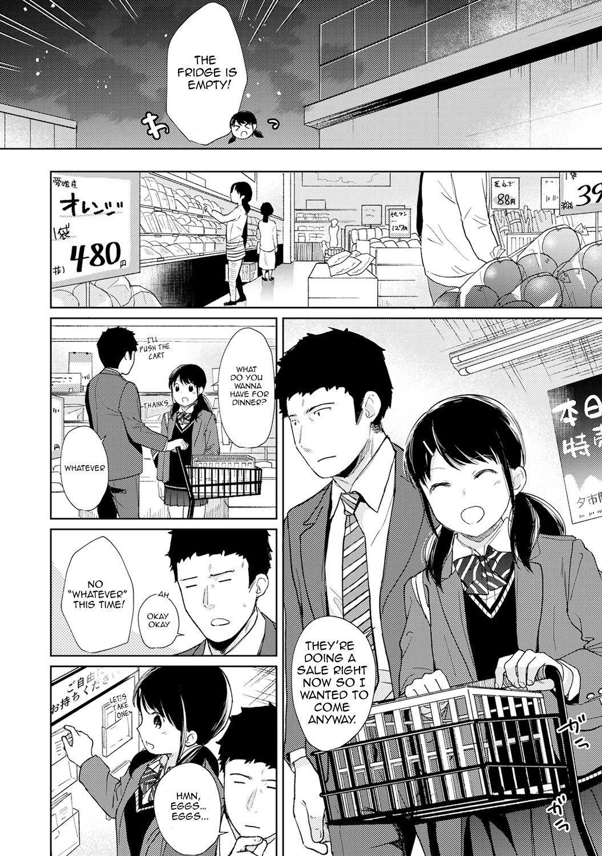 1LDK+JK Ikinari Doukyo? Micchaku!? Hatsu Ecchi!!? Ch. 1-24 432