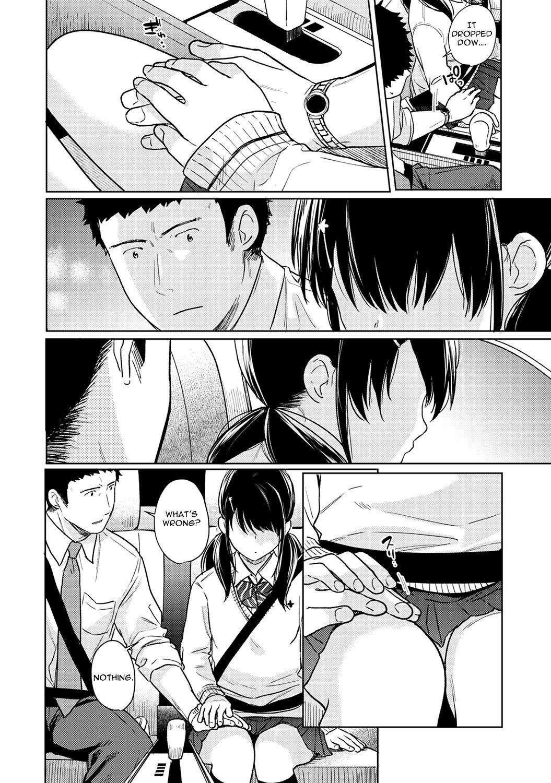 1LDK+JK Ikinari Doukyo? Micchaku!? Hatsu Ecchi!!? Ch. 1-24 466