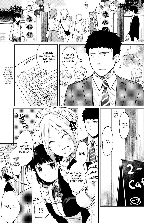 1LDK+JK Ikinari Doukyo? Micchaku!? Hatsu Ecchi!!? Ch. 1-24 487