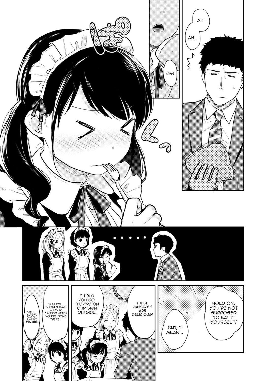 1LDK+JK Ikinari Doukyo? Micchaku!? Hatsu Ecchi!!? Ch. 1-24 492