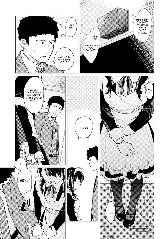 1LDK+JK Ikinari Doukyo? Micchaku!? Hatsu Ecchi!!? Ch. 1-24 497