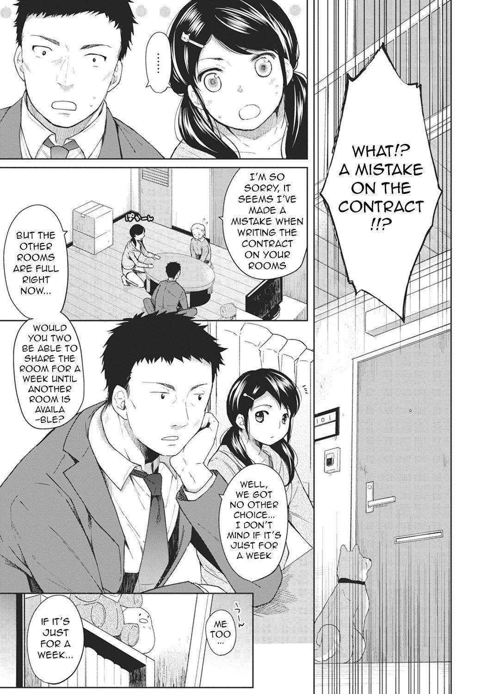 1LDK+JK Ikinari Doukyo? Micchaku!? Hatsu Ecchi!!? Ch. 1-24 4