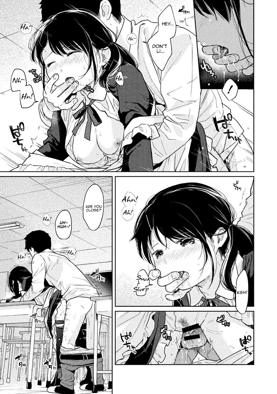 1LDK+JK Ikinari Doukyo? Micchaku!? Hatsu Ecchi!!? Ch. 1-24 537
