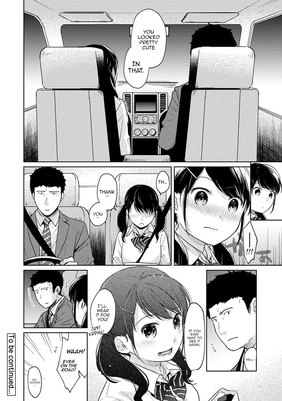 1LDK+JK Ikinari Doukyo? Micchaku!? Hatsu Ecchi!!? Ch. 1-24 542