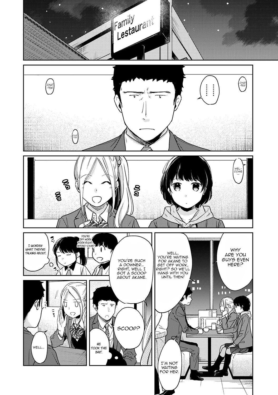 1LDK+JK Ikinari Doukyo? Micchaku!? Hatsu Ecchi!!? Ch. 1-24 546