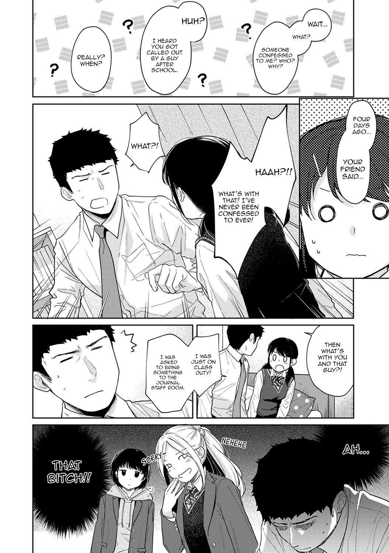 1LDK+JK Ikinari Doukyo? Micchaku!? Hatsu Ecchi!!? Ch. 1-24 556