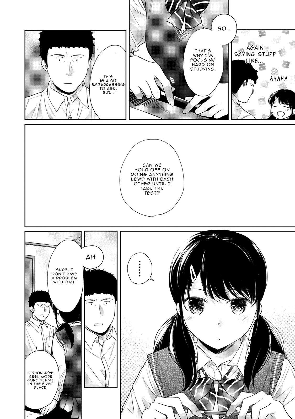 1LDK+JK Ikinari Doukyo? Micchaku!? Hatsu Ecchi!!? Ch. 1-24 582