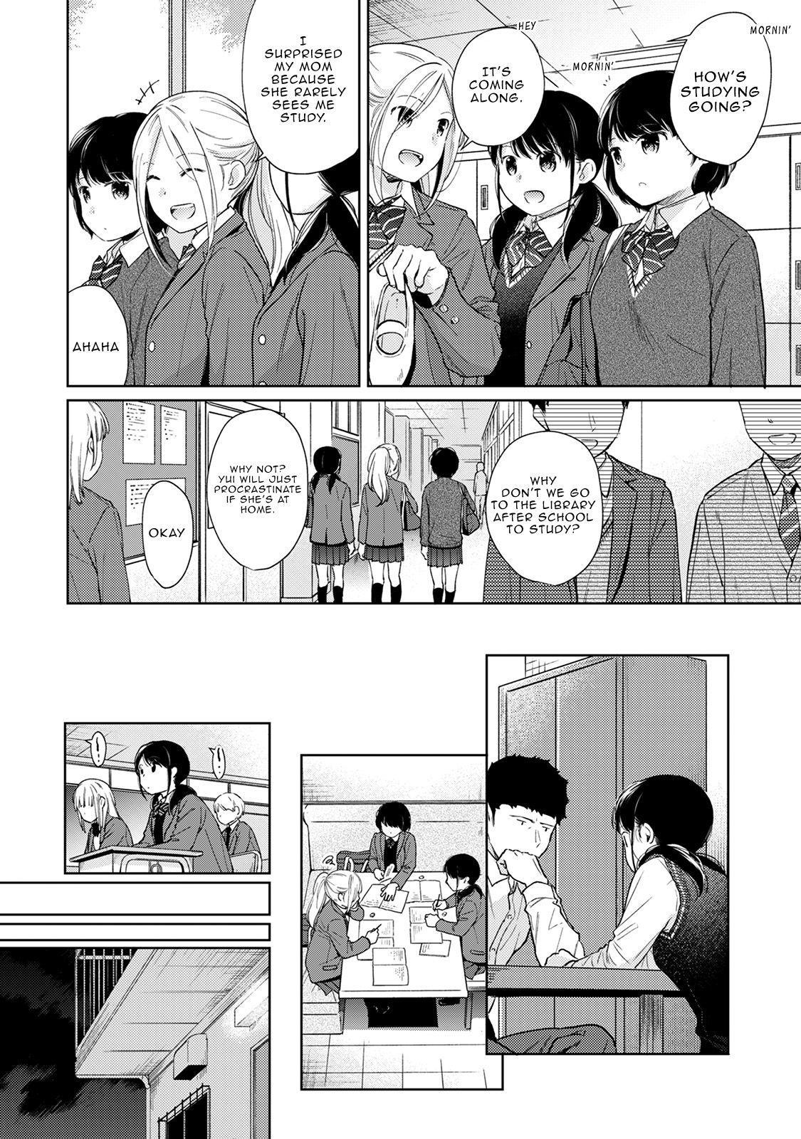 1LDK+JK Ikinari Doukyo? Micchaku!? Hatsu Ecchi!!? Ch. 1-24 584