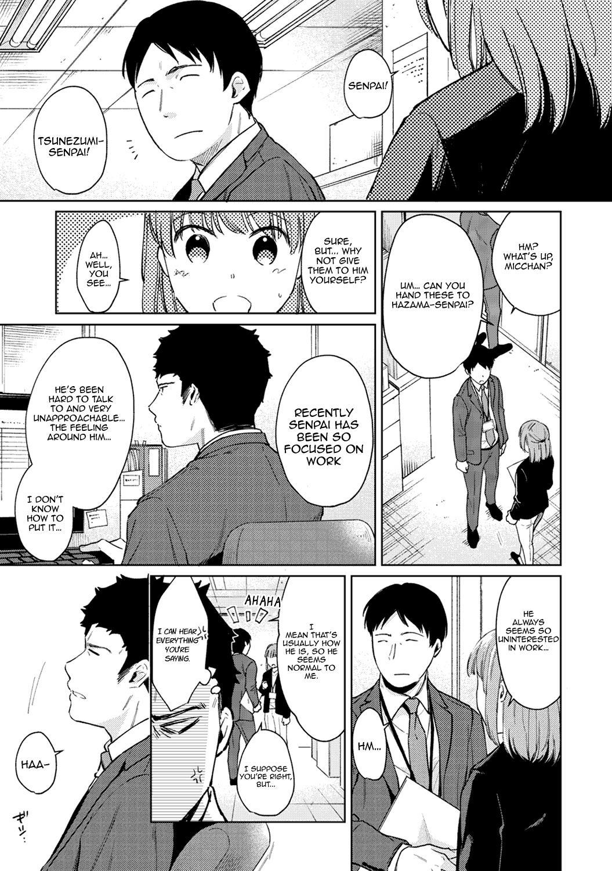 1LDK+JK Ikinari Doukyo? Micchaku!? Hatsu Ecchi!!? Ch. 1-24 603