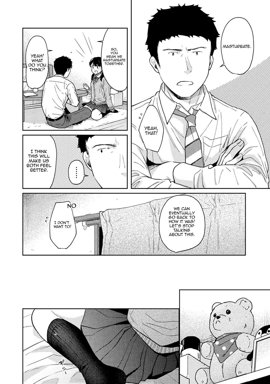 1LDK+JK Ikinari Doukyo? Micchaku!? Hatsu Ecchi!!? Ch. 1-24 614