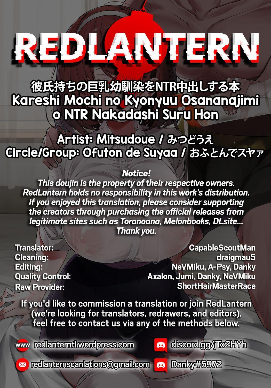 Kareshi Mochi no Kyonyuu Osananajimi o NTR Nakadashi Suru Hon 38
