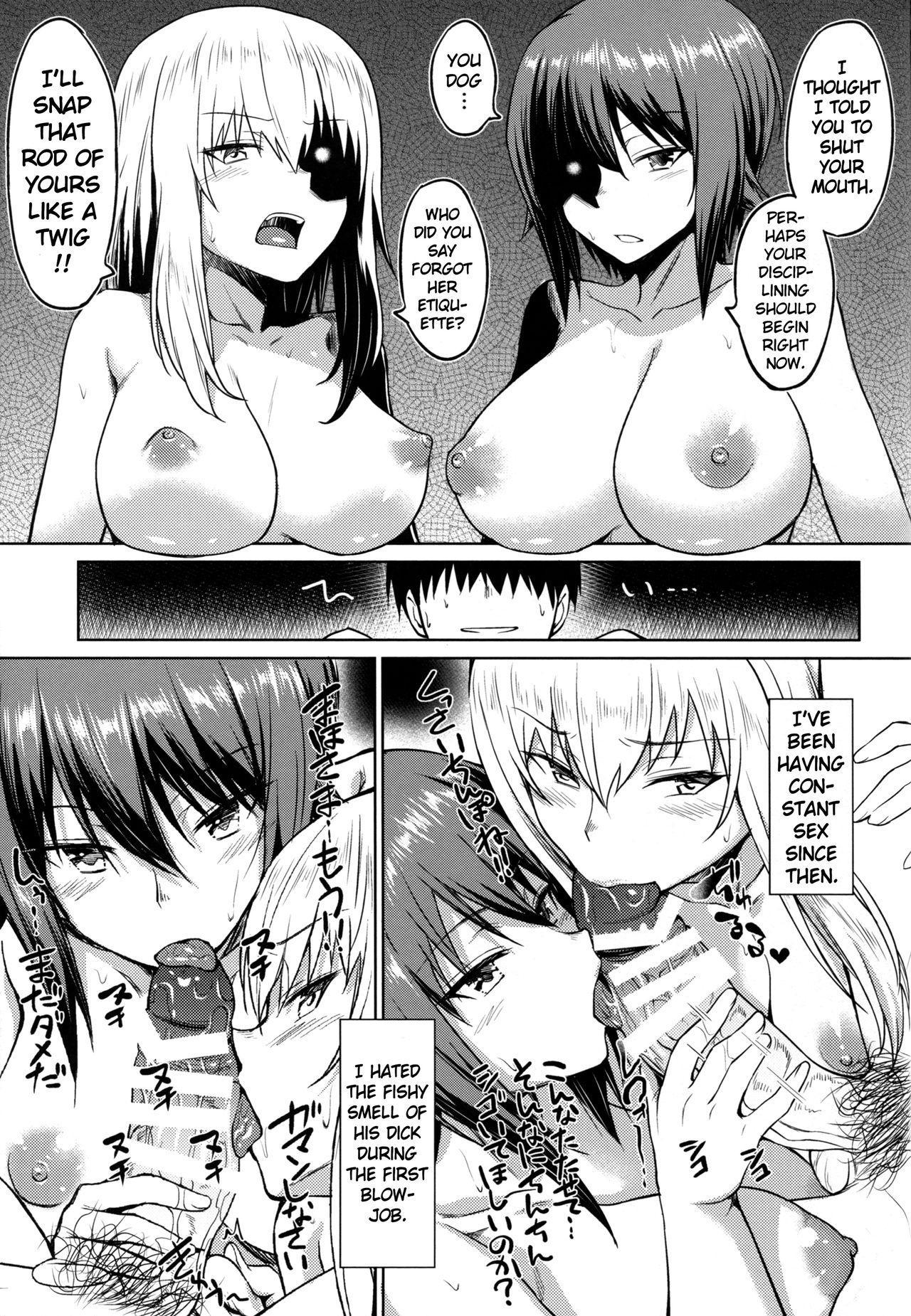 Senshadou no Uramichi Kuromorimine Jogakuen   The Secret Path of Tankery Kuromorimine Girls' Academy 34