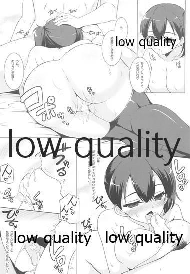 Kaga-san to Shinkonchuu... 10