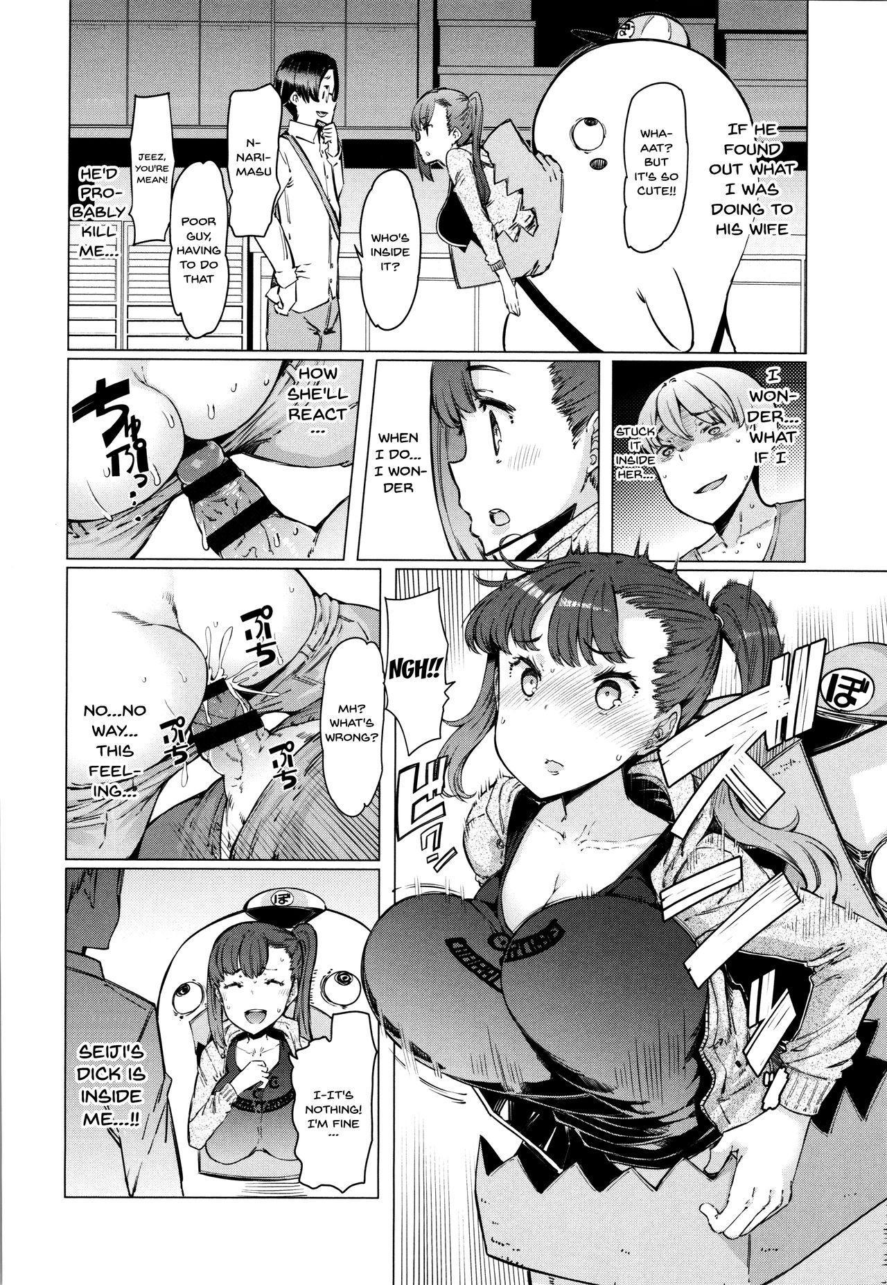 Hitozuma ga Ero Sugite Shigoto ni Naranai! | These Housewives Are Too Lewd I Can't Help It! Ch.1-3 27