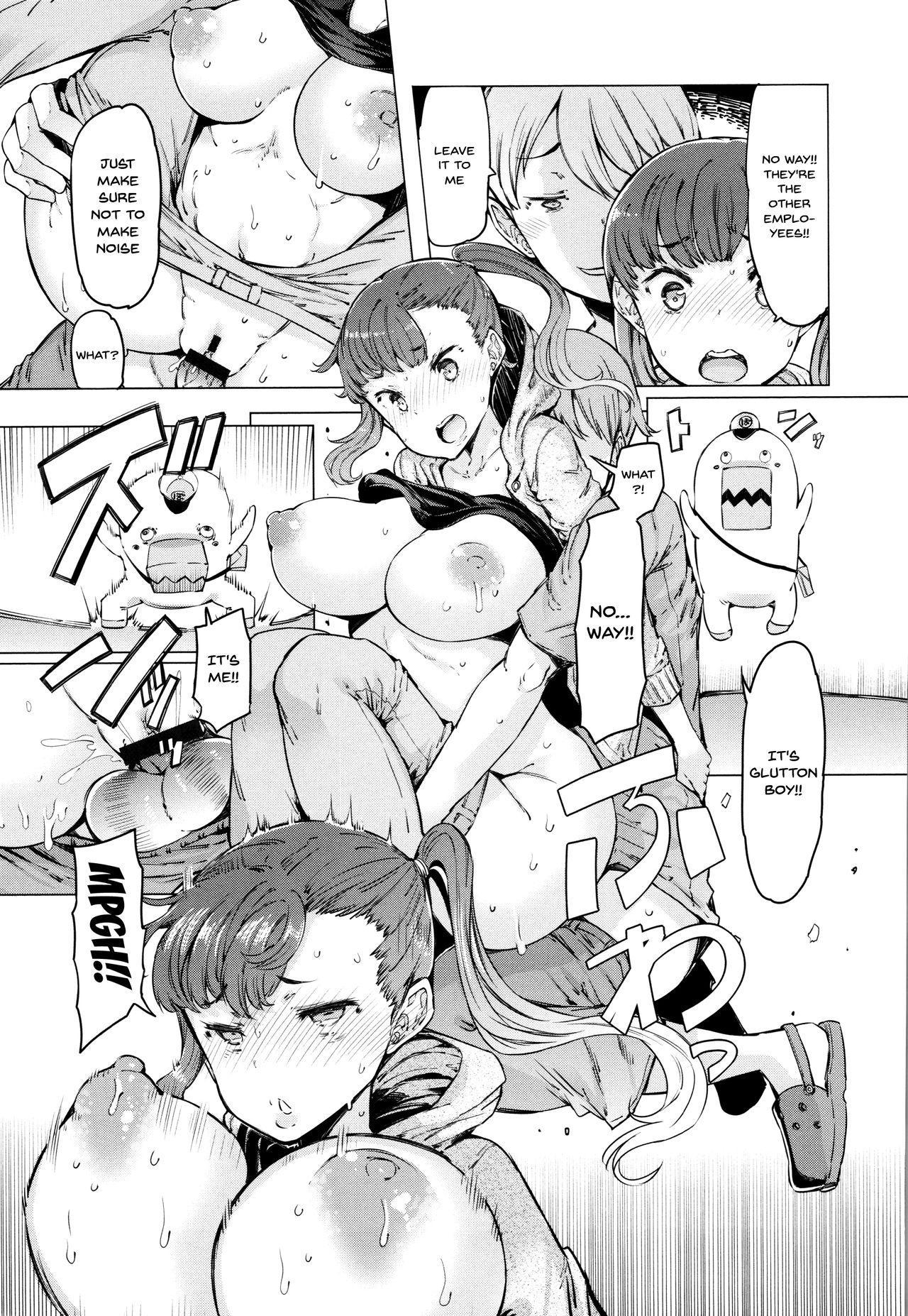 Hitozuma ga Ero Sugite Shigoto ni Naranai! | These Housewives Are Too Lewd I Can't Help It! Ch.1-3 34