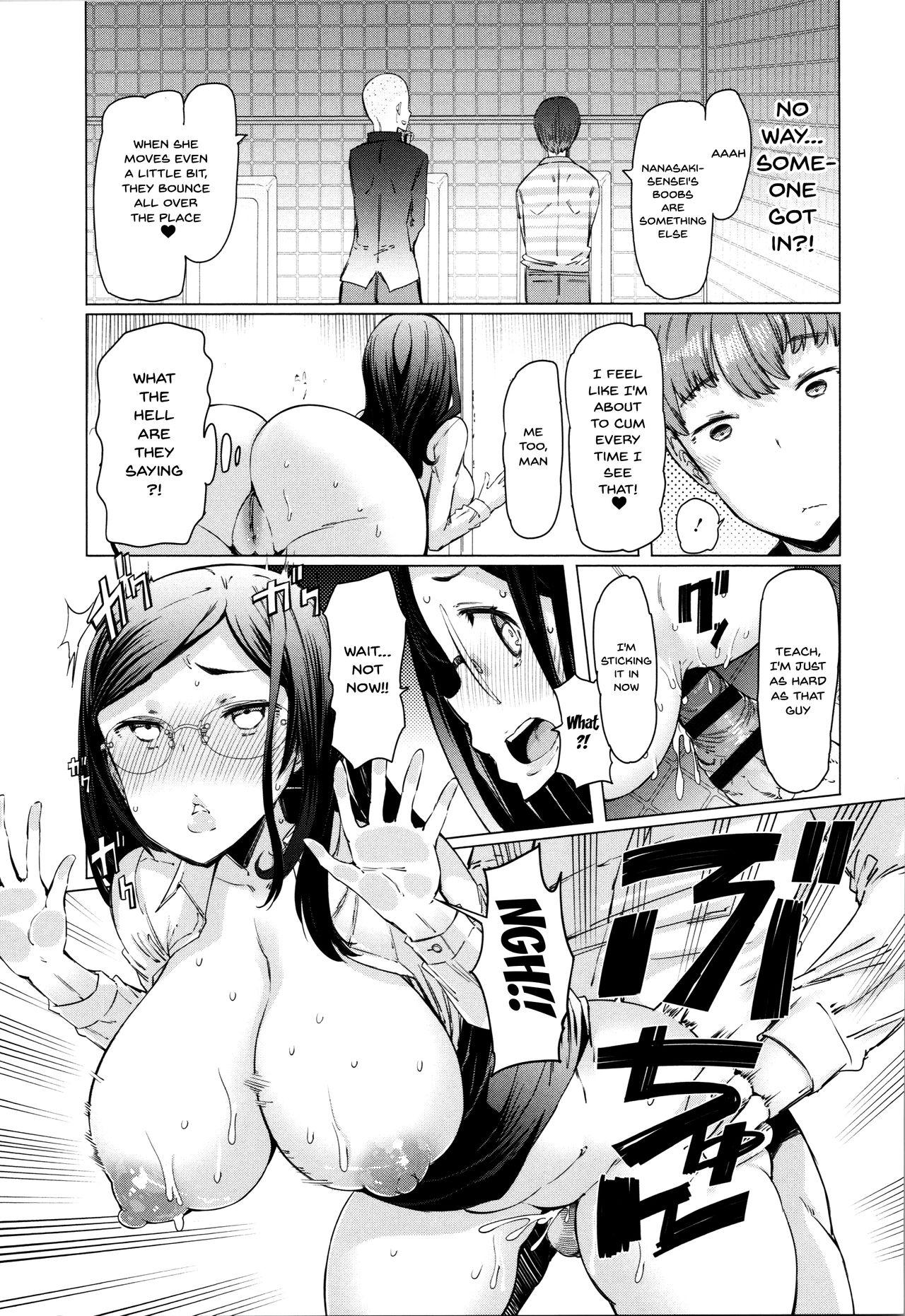 Hitozuma ga Ero Sugite Shigoto ni Naranai! | These Housewives Are Too Lewd I Can't Help It! Ch.1-3 52