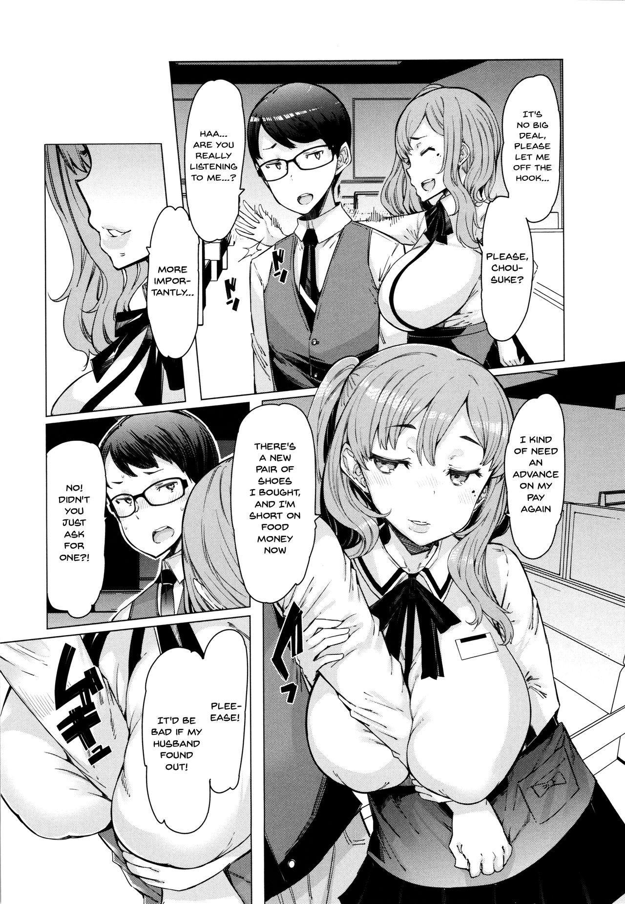 Hitozuma ga Ero Sugite Shigoto ni Naranai! | These Housewives Are Too Lewd I Can't Help It! Ch.1-3 7