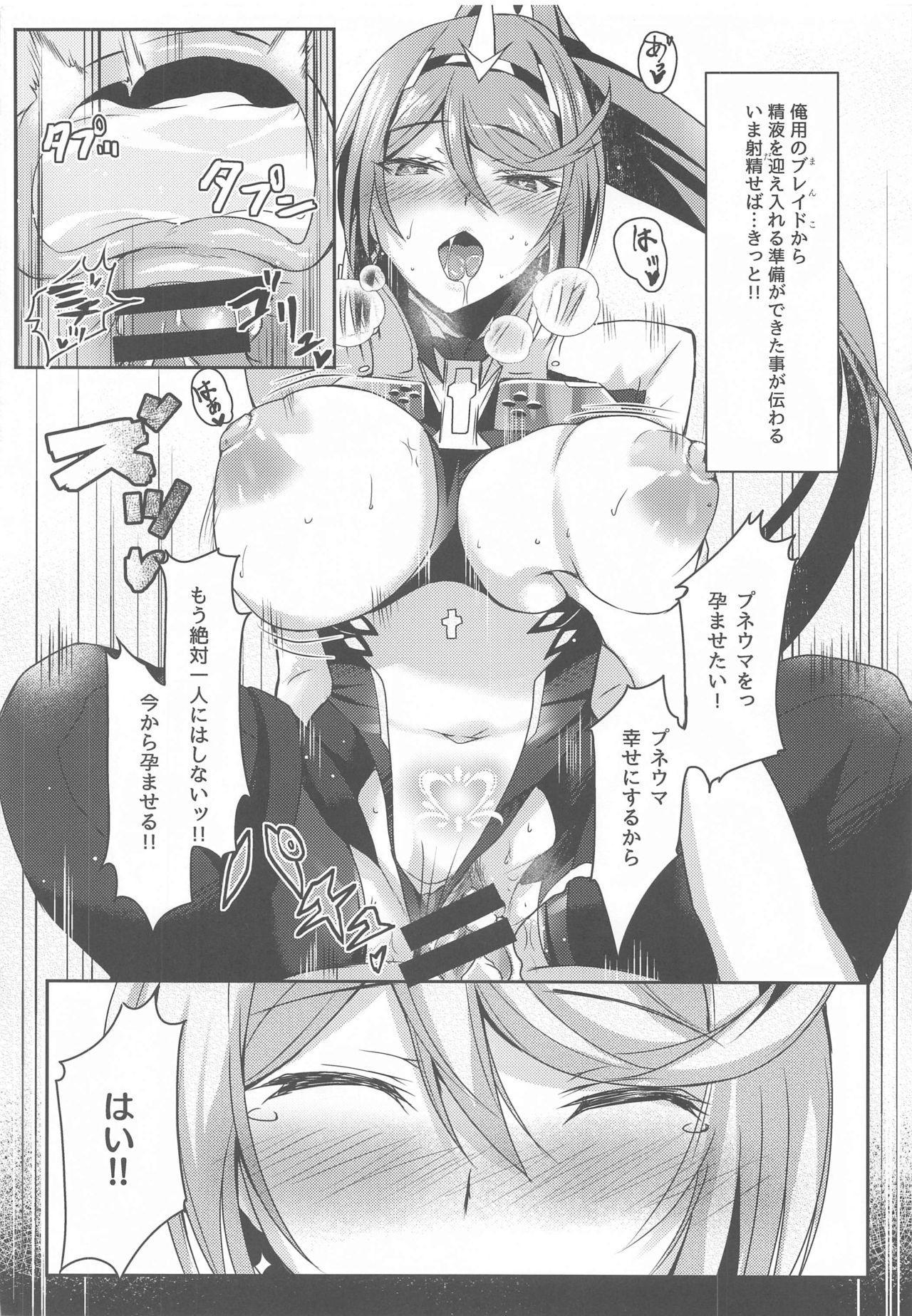 Pneuma-chan no Ecchi Hon 22