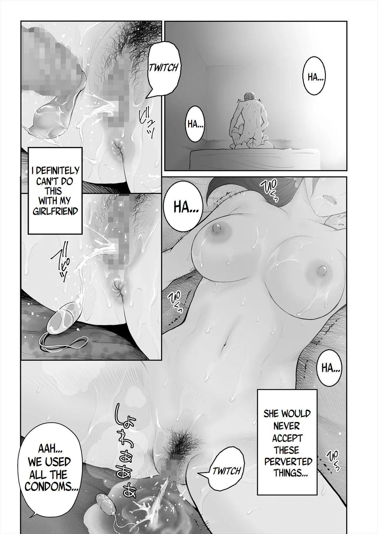 Hoka no Otoko to Kekkon Shitara Anata no Kodane Kureru? 20