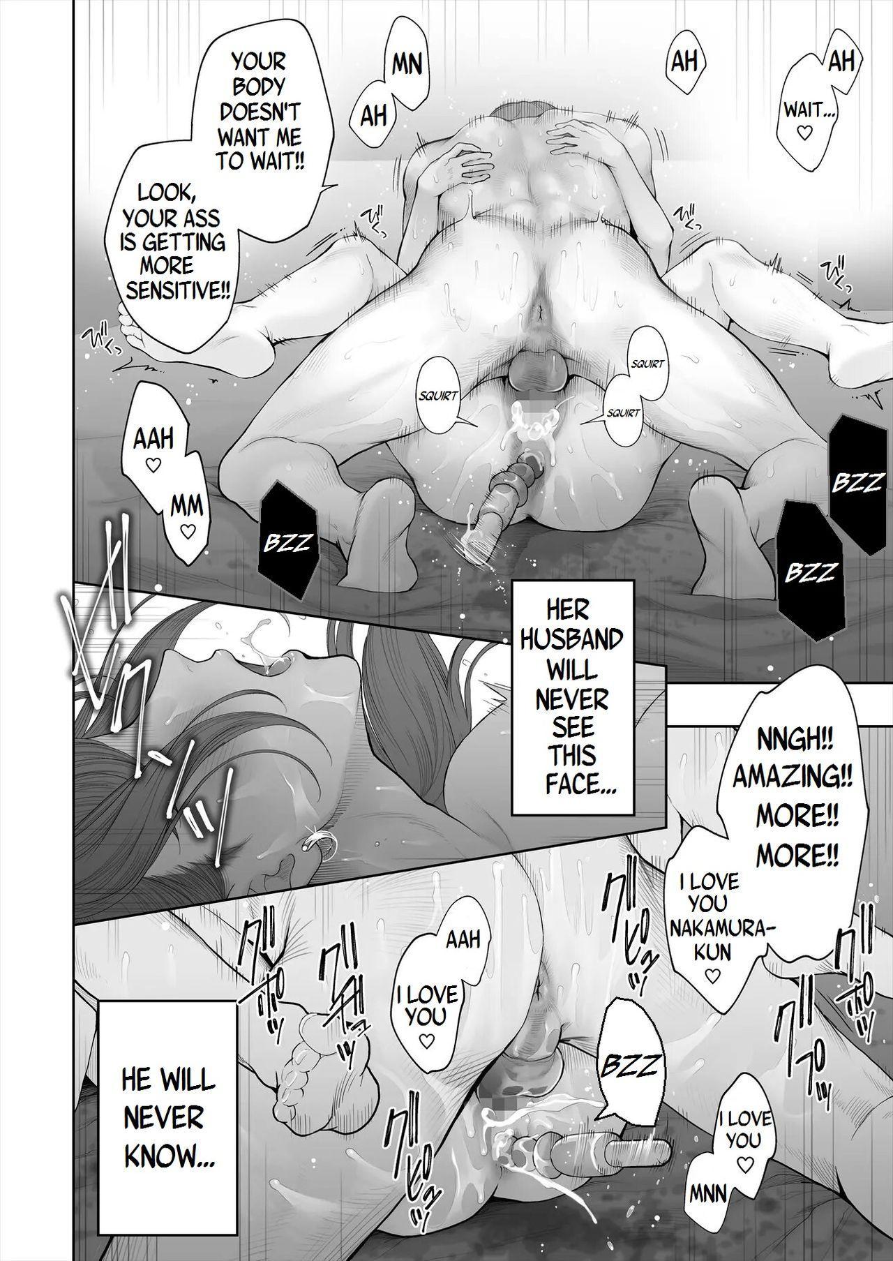 Hoka no Otoko to Kekkon Shitara Anata no Kodane Kureru? 59