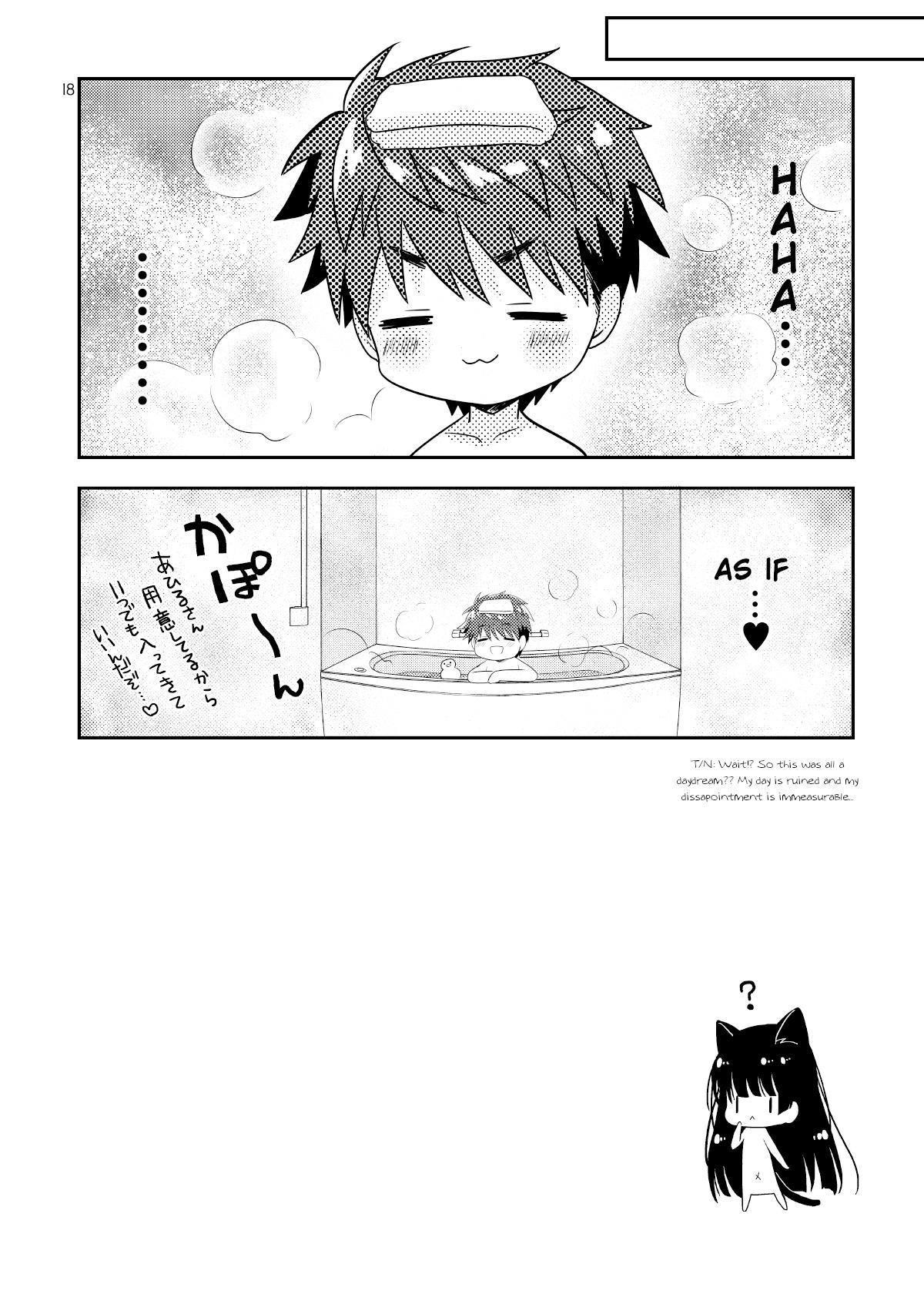 Ofuro Neko Ecchi 17