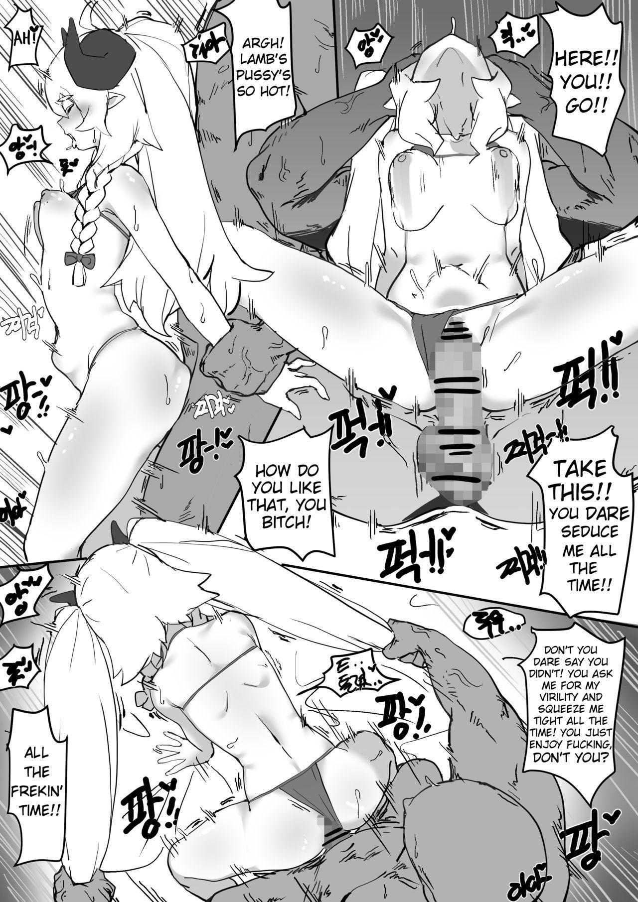킨드레드 망가 kinderd manga 4